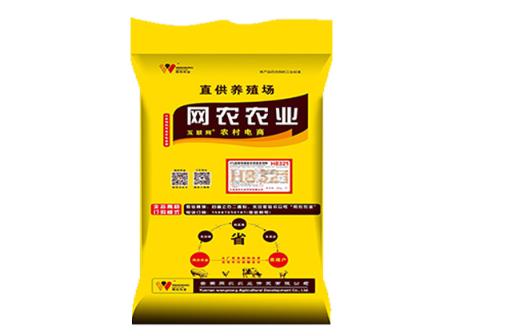 昆明猪教槽饲料服务商 诚信为本 云南网农农业饲料批发供应