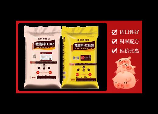昆明猪教槽饲料多少钱一吨 诚信经营 云南网农农业饲料批发供应