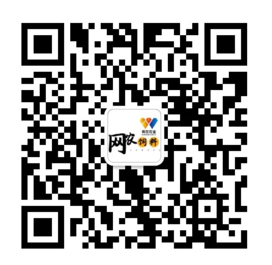 云南网农农业开发有限公司