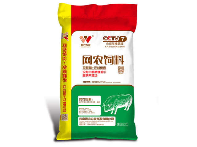 豬飼料代理商「云南網農農業飼料批發供應」
