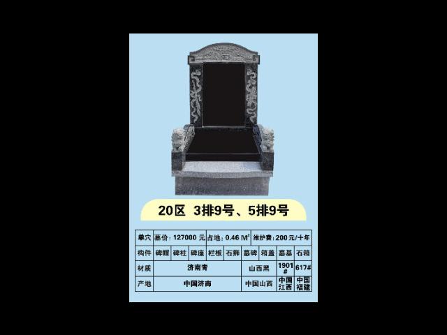 望仙公墓一个多少钱
