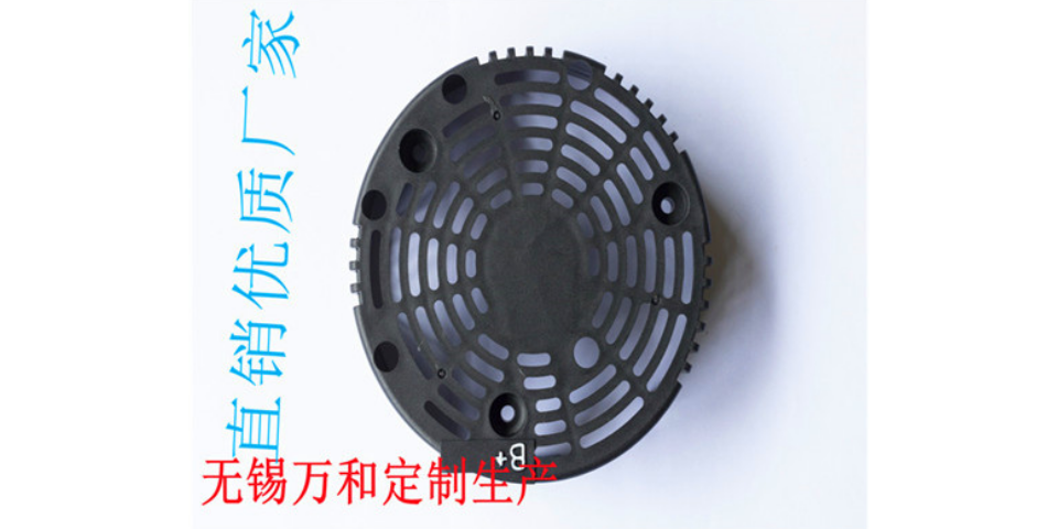 絕緣電機塑料防護罩 塑料后蓋板加工定制廠家 質優價廉「無錫萬和精密軸承供應」