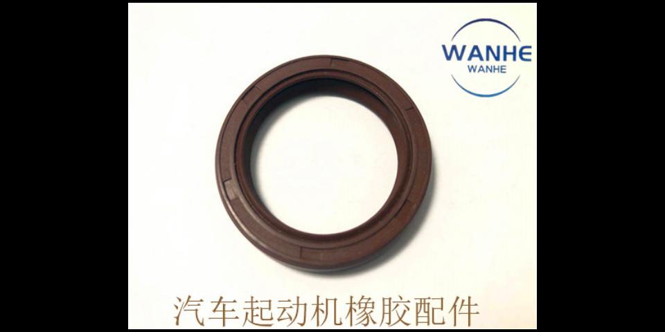 吉林抗静电橡胶定位环 橡胶杂件加工定制厂家 推荐咨询「无锡万和精密轴承供应」