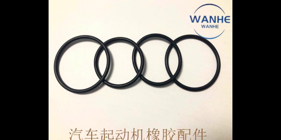 江苏耐高温橡胶定位环 橡胶杂件 诚信互利「无锡万和精密轴承供应」