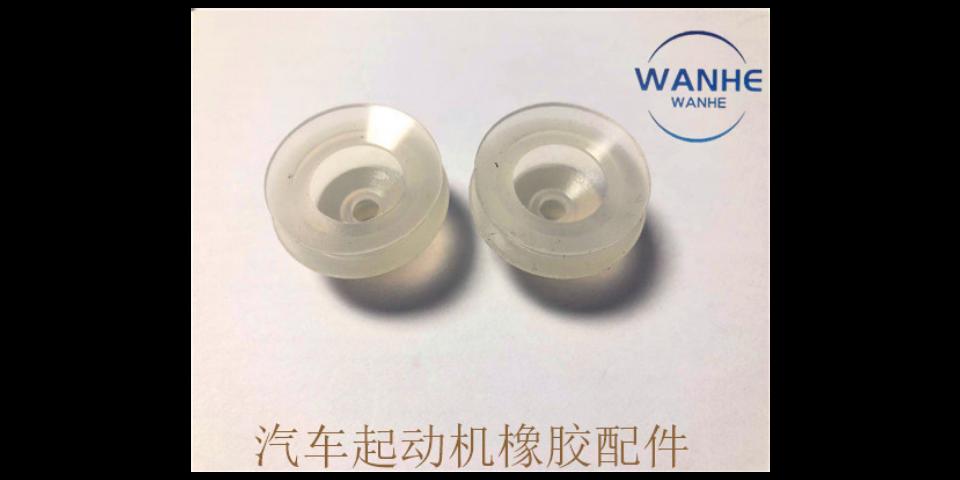 天津耐高温硅胶密封件 硅胶杂件生产厂家 欢迎来电 无锡万和精密轴承供应