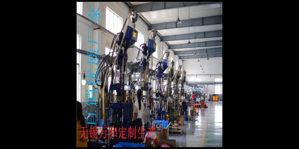 河北耐腐蚀硅胶密封件 硅胶杂件专业厂家 抱诚守真 无锡万和精密轴承供应