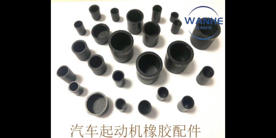 青海耐磨损硅胶密封件 硅胶杂件加工厂家 客户至上 无锡万和精密轴承供应