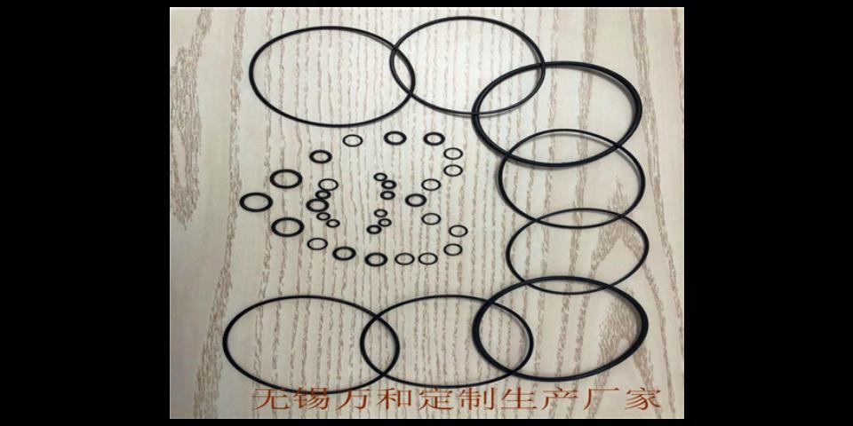 浙江复合硅胶密封件 硅胶杂件制造厂家 质优价廉 无锡万和精密轴承供应