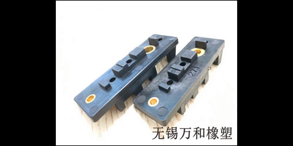 江苏塑料连接板供应厂家 诚信为本 无锡万和精密轴承供应