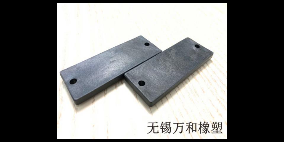 中国台湾复合塑料连接板批发厂家 诚信经营 无锡万和精密轴承供应