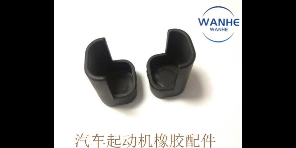 江西阻燃防尘橡胶套生产工艺 贴心服务 无锡万和精密轴承供应
