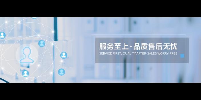 虹口區名優演出經紀人排行「上海萬醴文化傳媒供應」