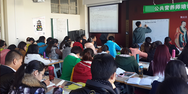 云南公共营养师考证时间 创新服务「云南万年青职业培训学校」