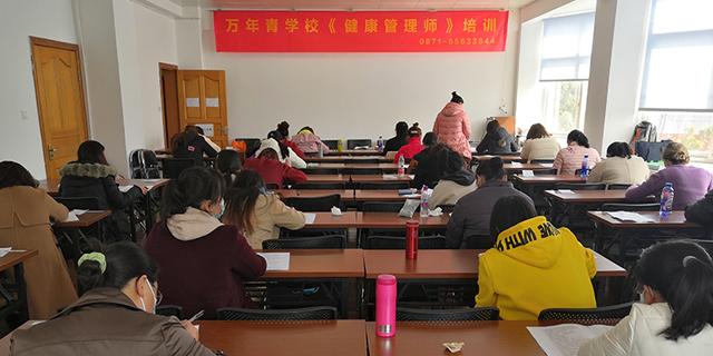云南国际营养师报考资格 云南万年青职业培训学校 云南万年青职业培训学校