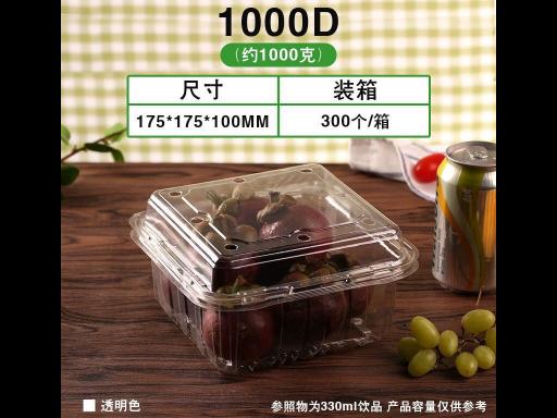 云南一次性水果盒批发 贴心服务 昆明碗碗先生供应