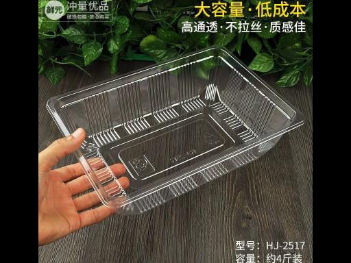 四川环保水果盒厂家 客户至上 昆明碗碗先生供应