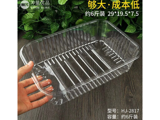 四川水果盒收费 诚信服务 昆明碗碗先生供应
