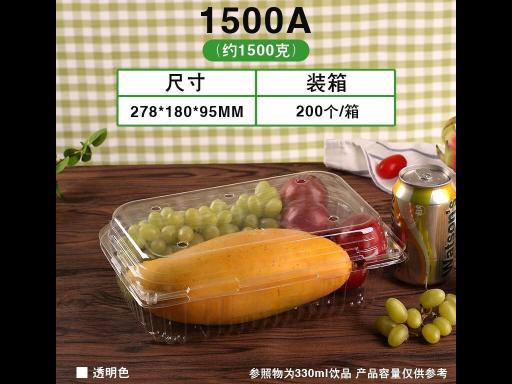 文山一次性水果盒 有口皆碑 昆明碗碗先生供应