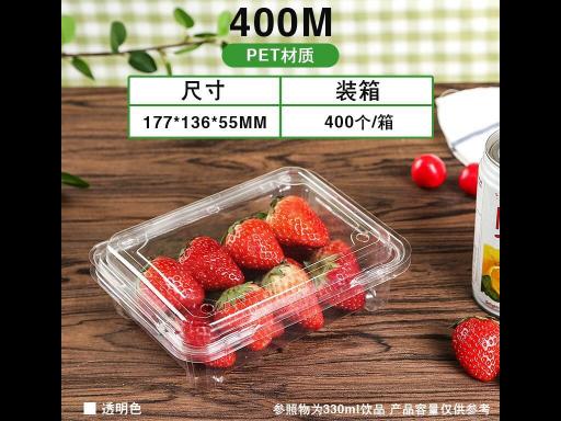 四川一次性水果盒批发商哪家好 有口皆碑 昆明碗碗先生供应