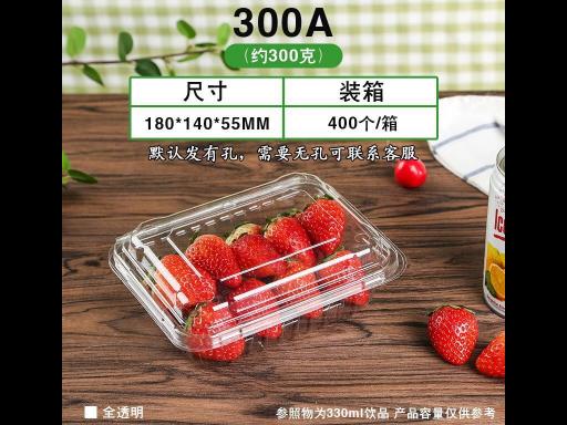 云南塑料水果盒收费 真诚推荐「昆明碗碗先生供应」