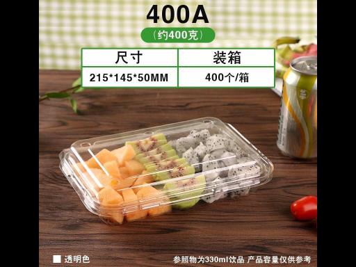 大理环保水果盒供求信息 贴心服务 昆明碗碗先生供应