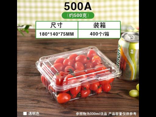 四川一次性水果盒厂家哪家好「昆明碗碗先生供应」