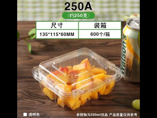 丽江环保水果盒批发企业 值得信赖 昆明碗碗先生供应