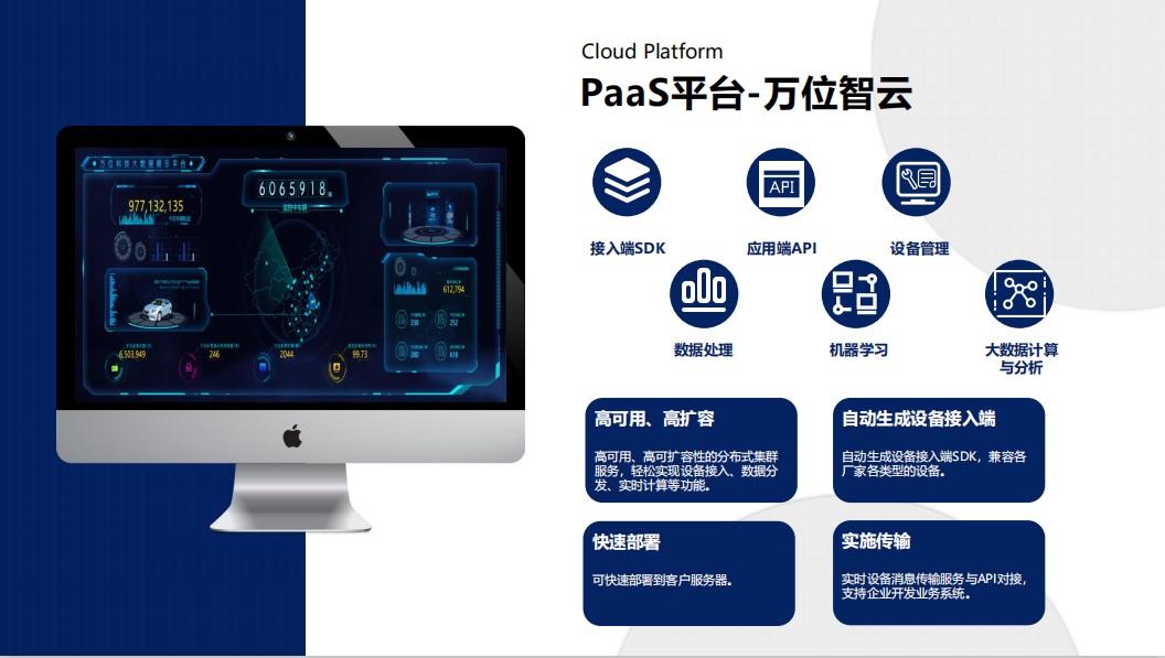 杭州寵物GPS定位器公司 值得信賴「上海萬位數字技術供應」