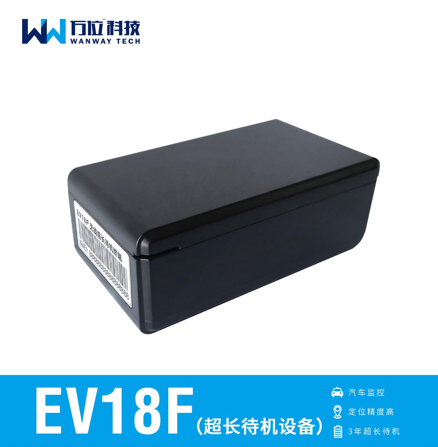 嘉興微型GPS定位器價格 值得信賴「上海萬位數字技術供應」