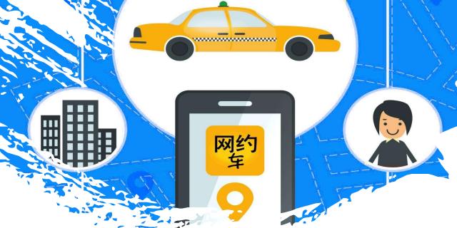 江西通用车辆管理系统¤多少钱 欢迎来电「上海万位数字技术】供应�」
