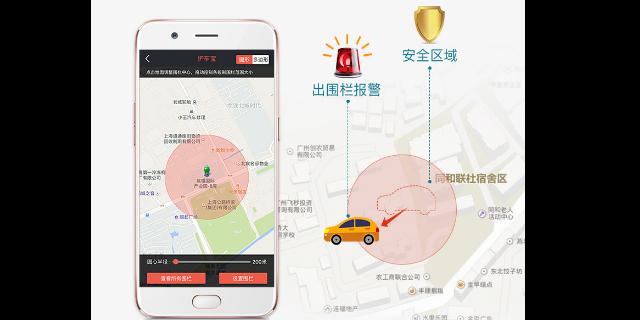 北京环保车辆管理系统 值得信赖「上海万位数字技术供应」