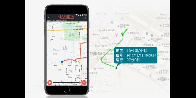 安徽口碑好車輛管理系統哪家好 客戶至上「上海萬位數字技術供應」