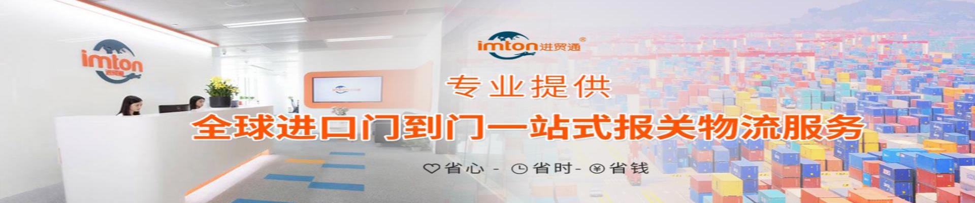 萬享進貿通供應鏈(上海)有限公司公司介紹