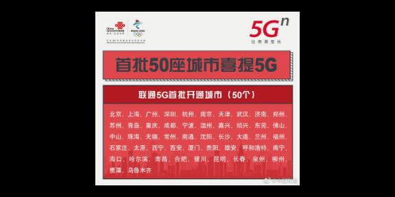 文山联通沃行销 服务为先「精彩在沃网络通信供应」