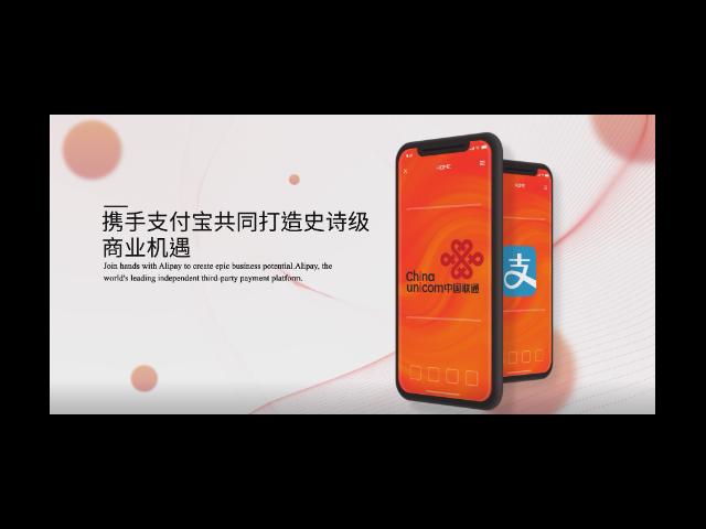 陕西哇沃5g与联通营业厅的关系 服务为先 精彩在沃网络通信供应