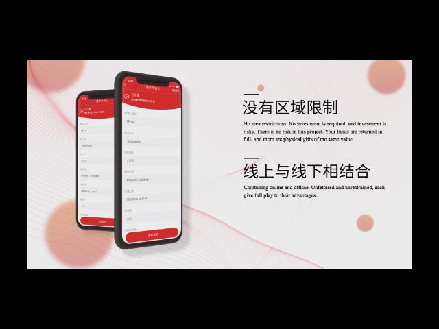滨海新区联通哇沃5g模式 服务为先「精彩在沃网络通信供应」