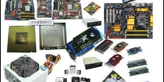 槐荫区个性化电脑配件销售公司 无棣青蓝电脑供应