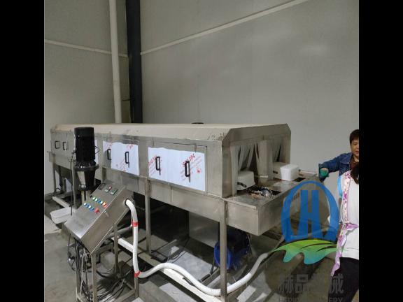 食品周轉筐洗筐機視頻 歡迎來電「山東赫品機械供應」