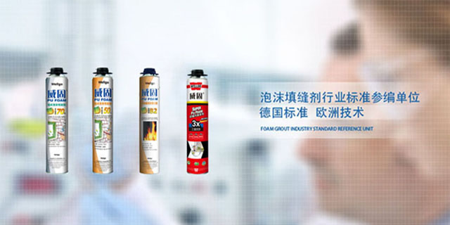 北京防火发泡胶供应,发泡胶
