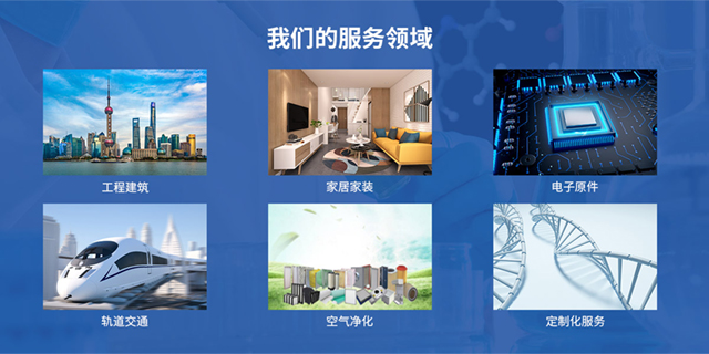 优质发泡胶要多少钱 客户至上「上海威固化工制品供应」