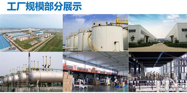 注胶式断桥隔热铝型材 公司主营「上海威固化工制品供应」
