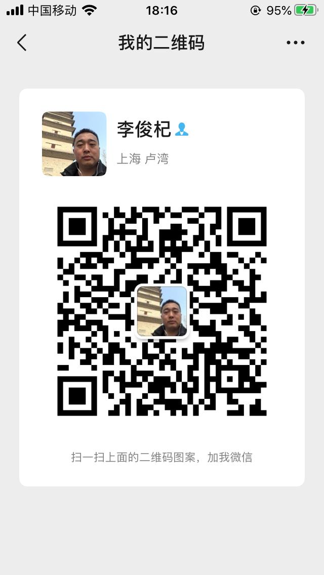 上海微联实业有限公司
