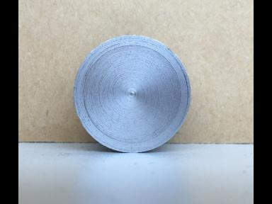哪些新型微晶铝合金铸造辉煌「上海微联实业供应」