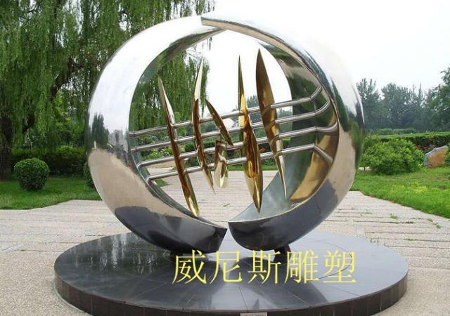 海南卡通雕塑生产厂家「南宁威尼斯景观雕塑工程供应」