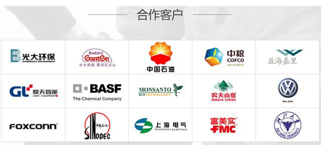 山西包材相容性试验服务价格 欢迎咨询 上海微谱化工供应