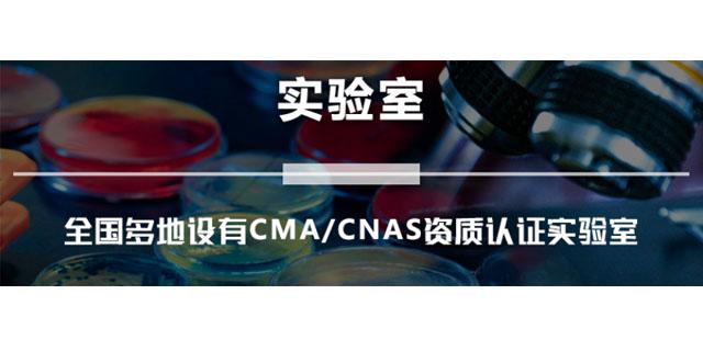 湖南清洗剂检测多少钱 欢迎咨询 上海微谱化工供应