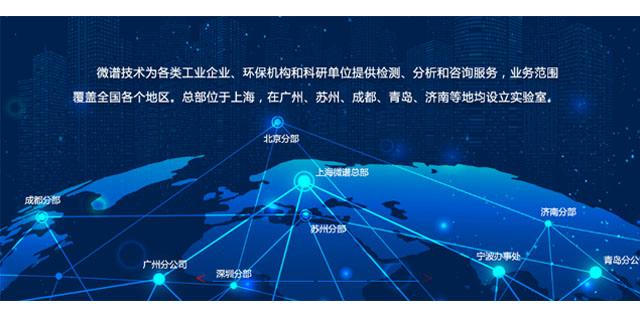 内蒙古医药密封性实验室 欢迎咨询 上海微谱化工供应