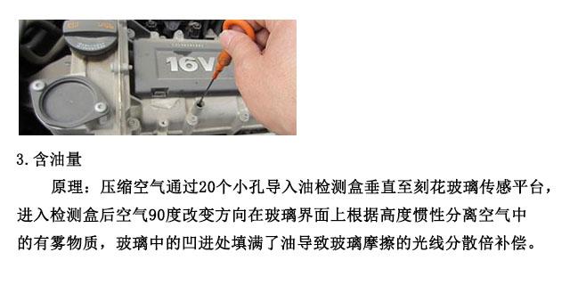 河北粉尘测试检测方法标准 欢迎咨询 上海微谱化工供应