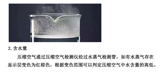 河北粉尘测试检测怎么收费 欢迎咨询 上海微谱化工供应
