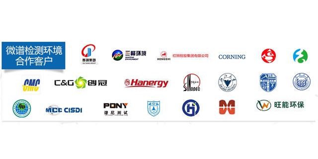 广西压缩空气油水检测 欢迎来电 上海微谱化工供应